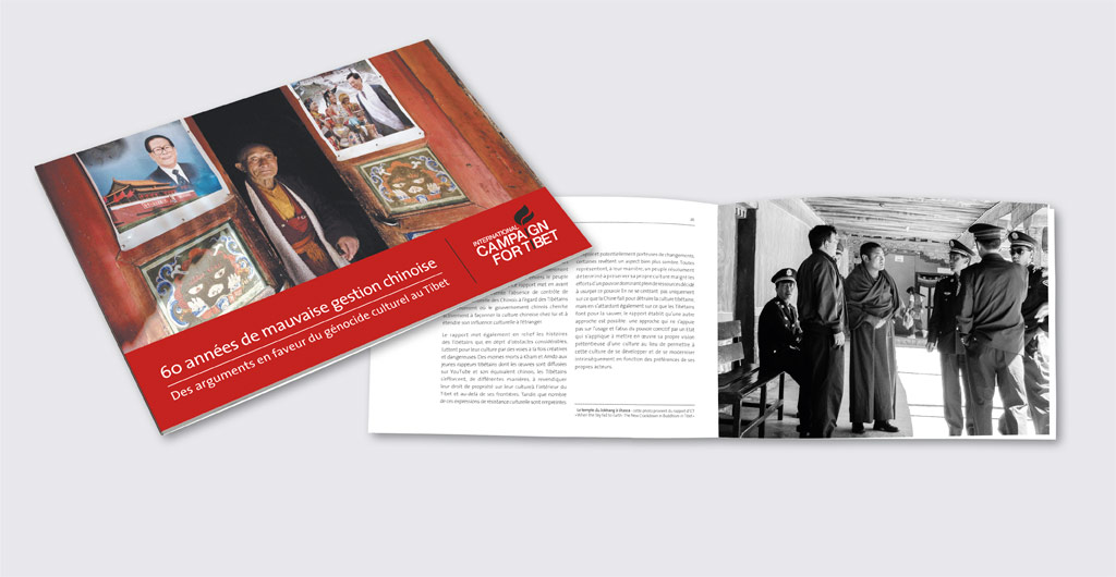 International Campaign For Tibet Brochure