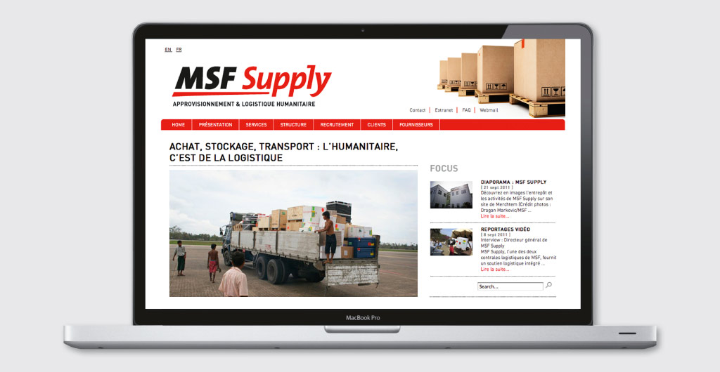 Site web MSF Supply